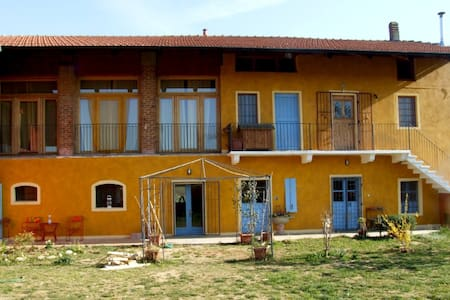 Relax in a farm, t 12 km to Turin - Volpiano - Bed & Breakfast