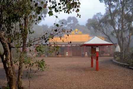 Peaceful Atisha Centre adjoining Great Stupa