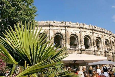 Charmant appartement en plein cœur de Nîmes - Nîmes