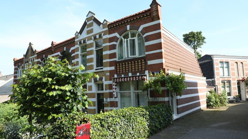Lovely home near Amsterdam (Weesp) - Weesp - Casa
