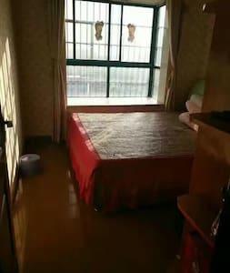 北京温馨家园3室一厅,随时入住 - Pechino