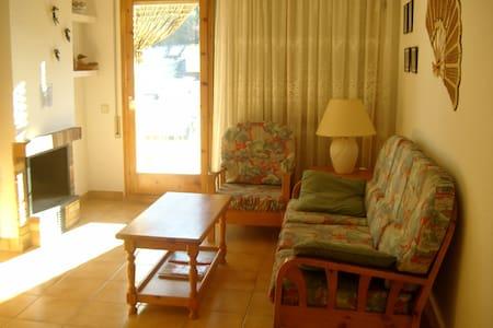 BONITO APARTAMENTO DE MONTAÑA - Senterada - Apartament