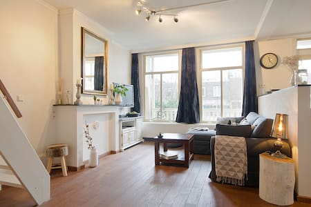 Lovely apartment with roofterrace - Amsterdam - Apartment