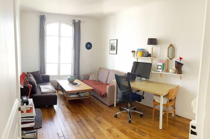 Amazing Sunny Apartment - Center Paris