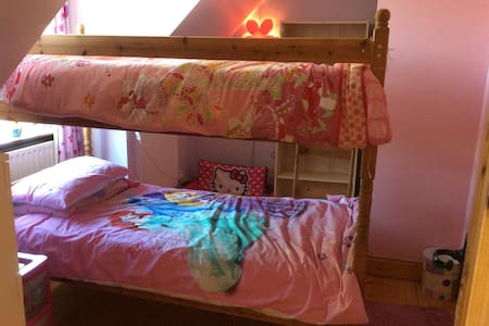 Twin Room. - Leixlip