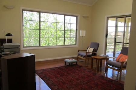 Stay next to the Maribyrnong River - Avondale Heights - Haus