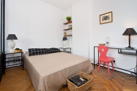 Apartment Rajska - Gdańsk - Apartment