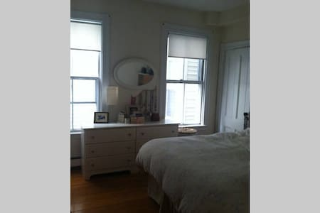 Private Bedroom walkable to Harvard Square! - Lakás