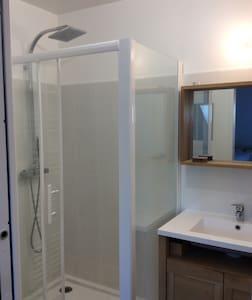 Appartement 2 pièces + parking - Chilly-Mazarin - 아파트
