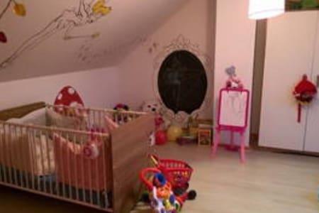 Grande chambre avec lit king size - Thorigné-sur-Dué - Hus