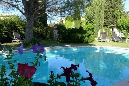 L'amourtié - Côté jardin - Cheval-Blanc - Bed & Breakfast