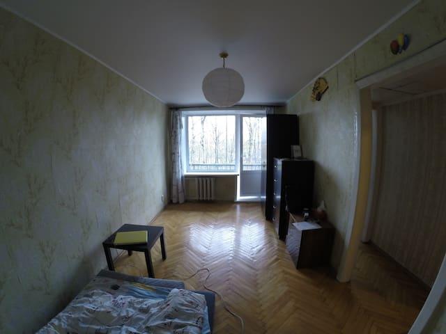 Одинцово! Светлая, чистая, удобная! - Odintsovo - Apartment