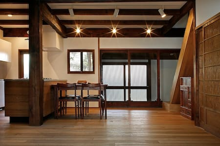 BY THE PHILOSOPHER'S PATH GORGEOUS TRAD. HOUSE. - Kyoto