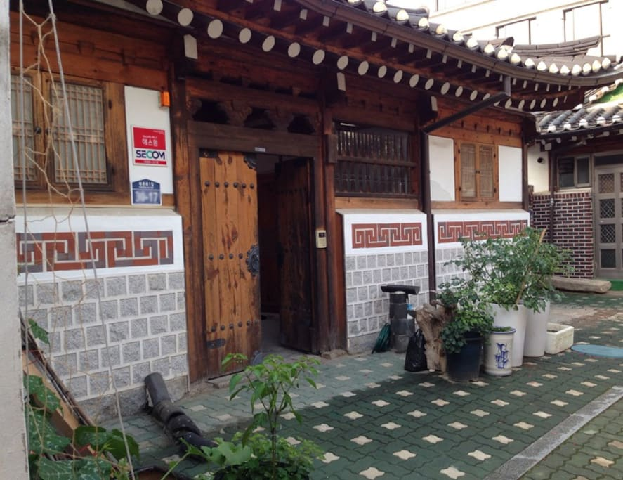 Mother and a Guest Main Entrance