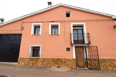 """casa rural """"EL HIDALGO"""""""