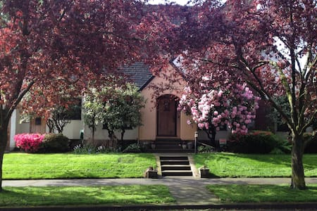 Portland Pied-à-Terre - Portland - House