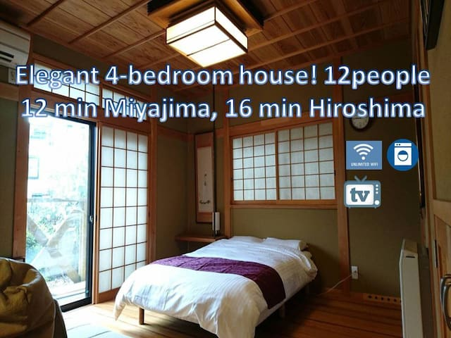4♪Elegant 4-bedroom house 12min Miyajima 12people - Saeki-ku, Hiroshima-shi