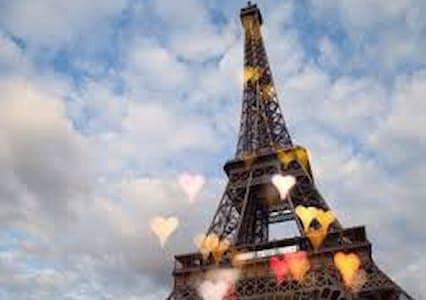 chambre agréable tout confort Quartier du Marais - París