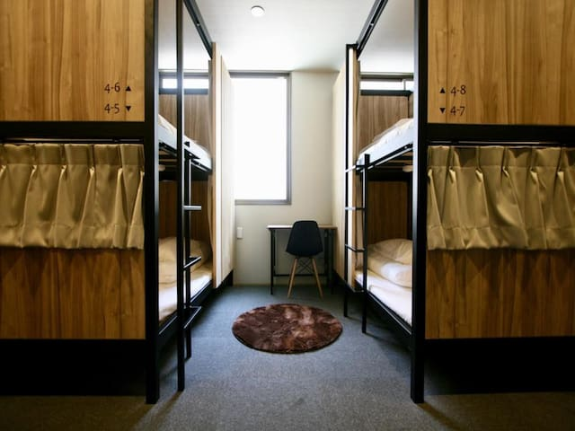 Qoo Hostel Osaka Economy Quadruple Room