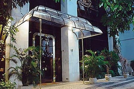 Leblon Inn Residence Service - Rio de Janeiro - Appartamento