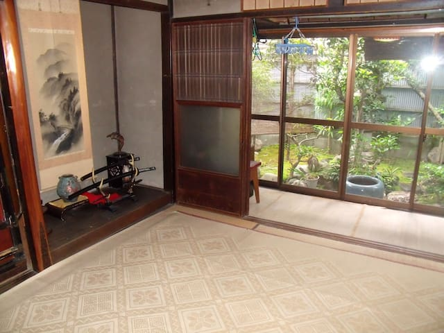 Traditional Kyoto's House 1. - Sakyo Ward, Kyōto - Haus
