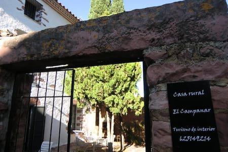 Bonita casa de pueblo en Villafames - La Pobla Tornesa