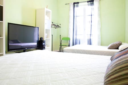Habitacion amplia y confortable! - San Sebastian