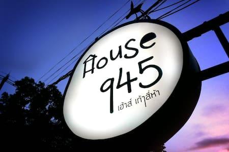 House 945 :: A place to call home. - Khon Kaen