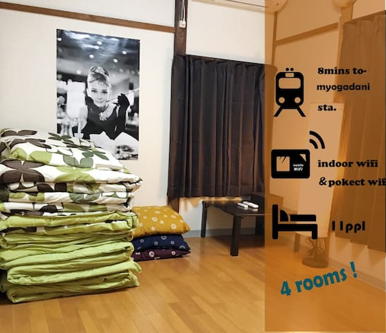 70m2/4rooms at Ueno Area+Unlimited WIFI 11PAX - Bunkyō-ku - Apartment