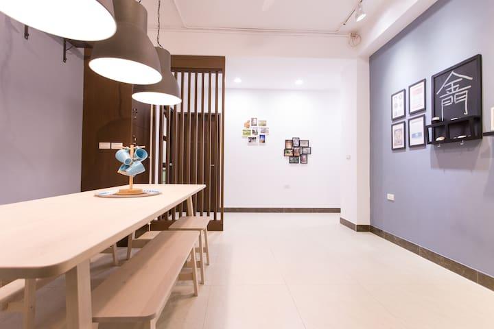 樂窩金城_蔚藍雅緻大套房 - Jinhu Township - Apartamento