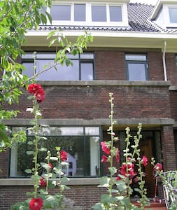 Beautiful tradional Dutch house  - Rijswijk