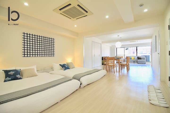 Spacious Family apartment next to Peace Park B