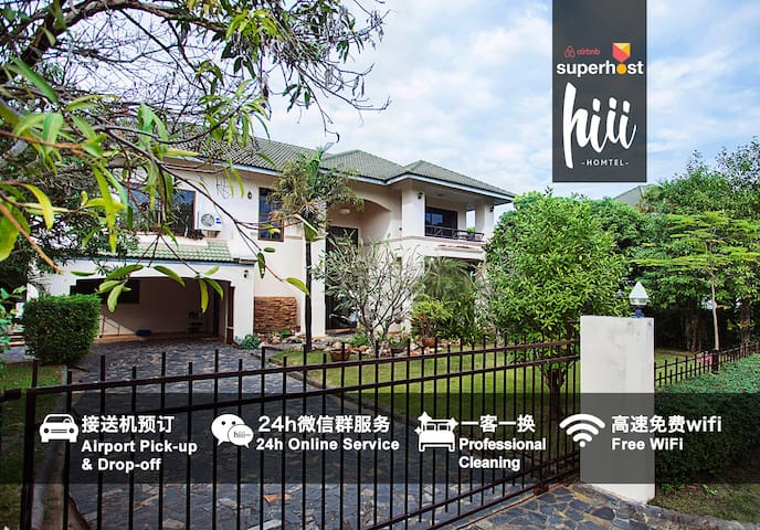 【hiii】Greener Field▲5BR Private Villa-CNX003