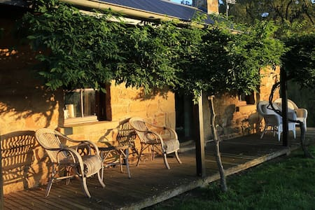 'Cordeaux Cottage' Berrima - Berrima - Bed & Breakfast