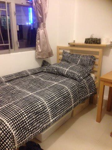 NEW ensuite B: 1min to Times Square (Max 1 person)