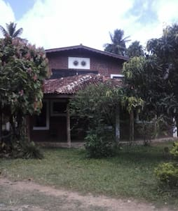 Home stay with Srilankan life style - Hus