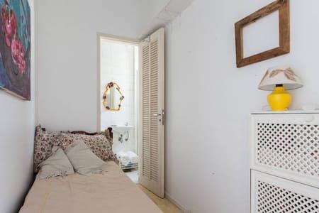 Private Backroom Laranjeiras/SZ 1p - Rio de Janeiro - Appartement