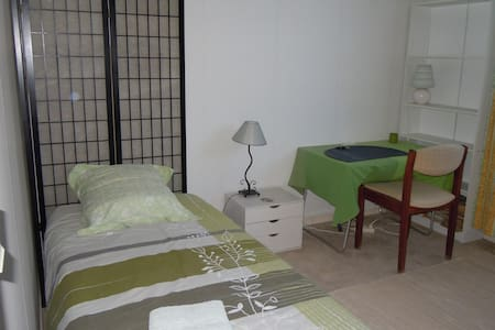 COMFORTABLE ACCOMMODATION  IN CERGY - セルジ (Cergy)