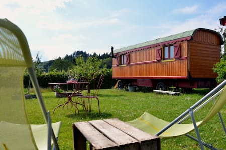 Gipsy caravan near Cluny, Burgundy - Dompierre-les-Ormes - Camper/RV