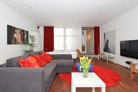 Nassau Apartment Amsterdam - 阿姆斯特丹 - 公寓