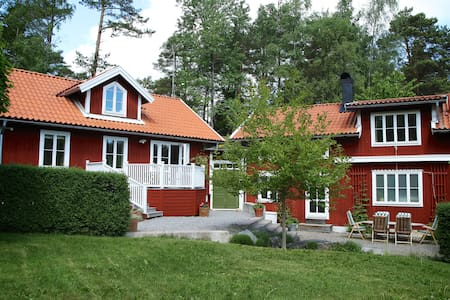 The Archipelago at Your Doorstep - Värmdö - House