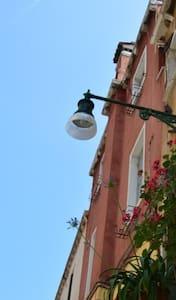 Charmant & Lovely... in Venezia.... - Venice - House