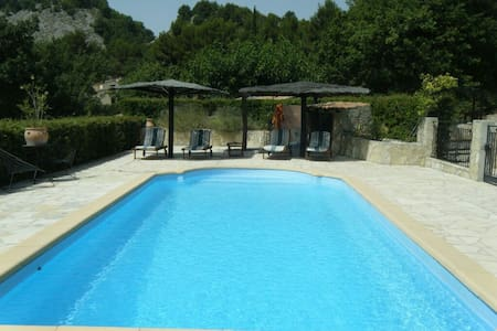 Apartment Swimming pool Parking - Gardanne