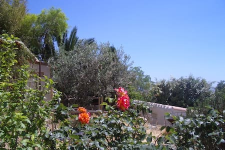 Cottage for Two Provence/Marseille - Marseille