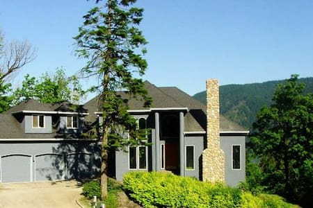Your Secret Sanctuary In The Gorge! - Washougal - House