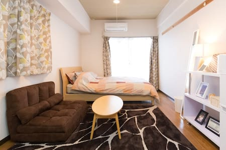 Perfect Location, Comfortable stay in Kyoto & Wifi - Kyoto