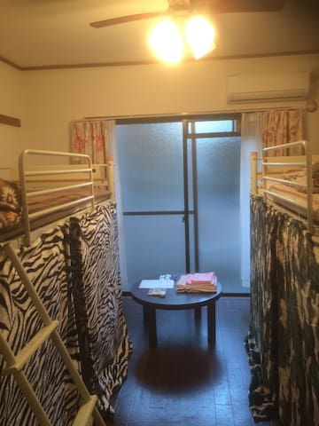 Ikebukuro guest house