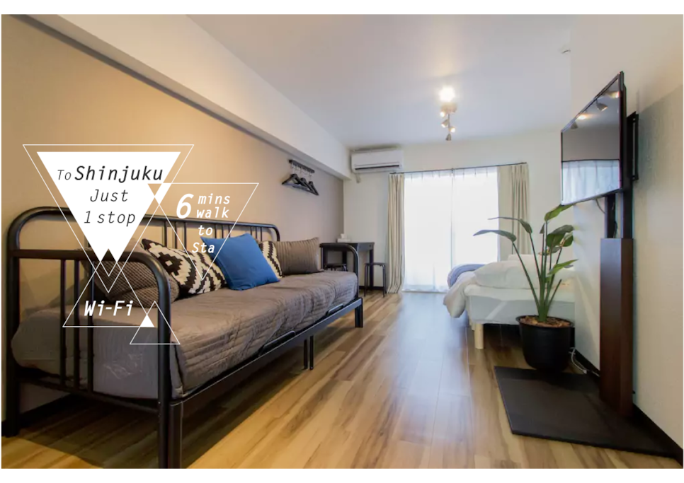 """Modern, comfortable living space. """"Tokuji's place was really homely and cozy. Set in a really quiet neighbourhood but also convenient enough. Place was clean and tidy when we entered and we had a very pleasant stay in our 5 nights there in Tokyo."""" - Dylan"""