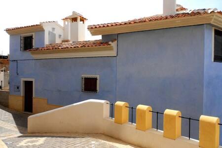 Casa Rural Ortega Rubio en pleno casco antiguo.