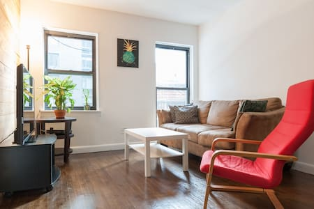 Heart of New York City: Private Room in Midtown - Нью-Йорк - Квартира